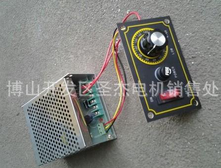 供应永磁直流电机24v伏