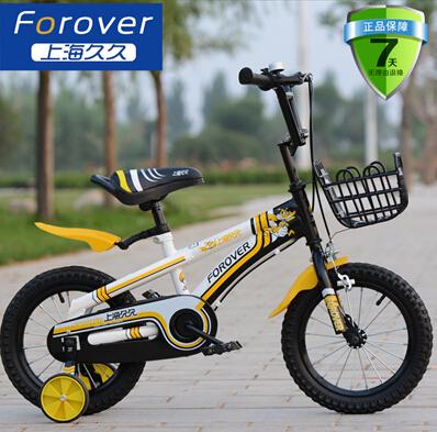 种类:儿童自行车