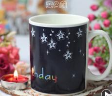 供应  新奇特韩国创意陶瓷马克杯