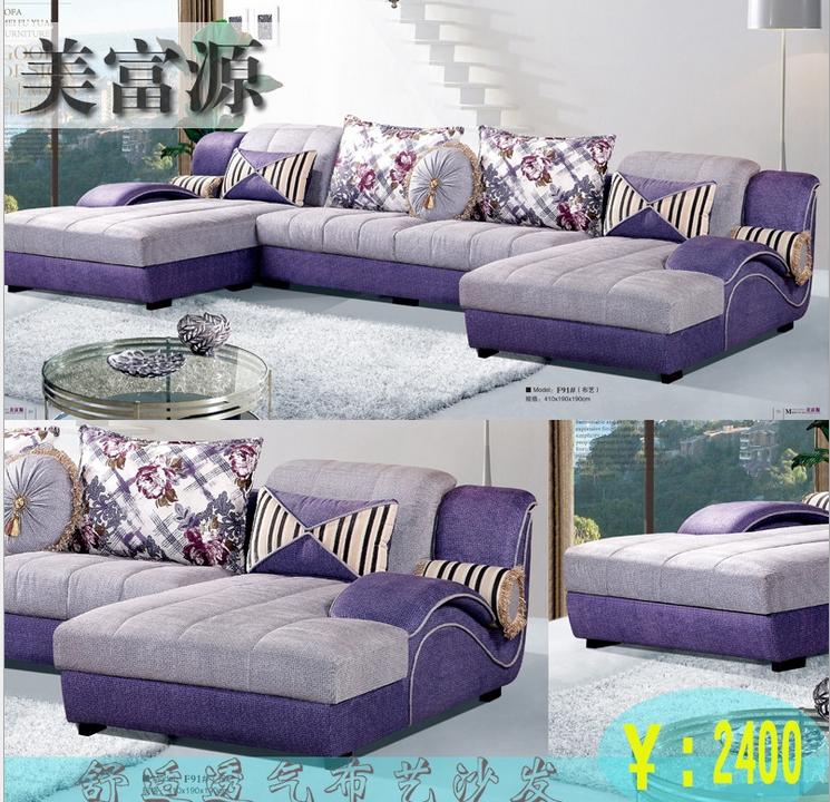 2014新款欧式布艺沙发
