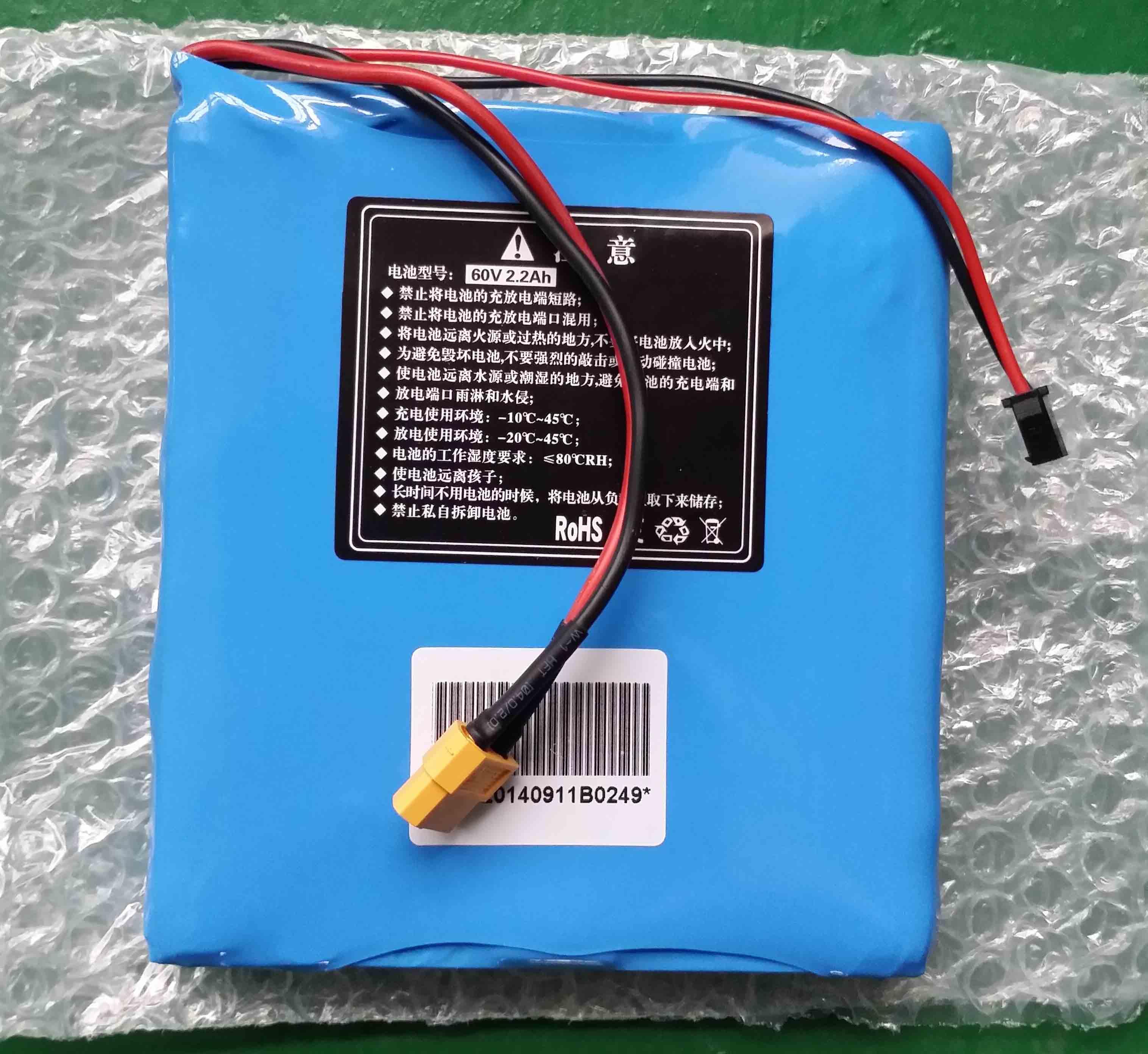 平衡车 锂电池图片