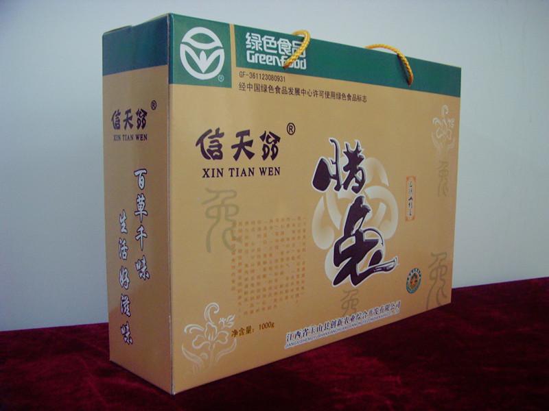 供应腊兔礼盒  500g/盒图片_3