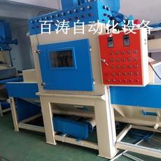 自动喷砂机 自动喷砂机价格 自动喷砂机厂家