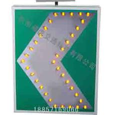 供应太阳能线性诱导标志、太阳能弯道诱导标志、高速弯道线性诱导标志