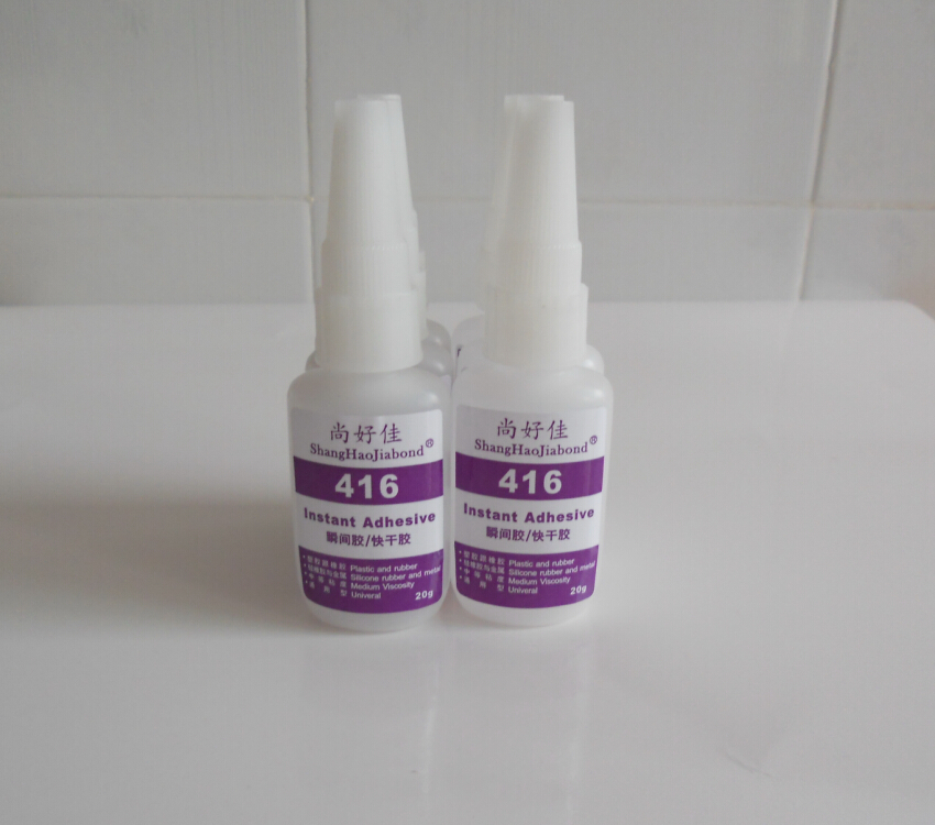 ABS粘铝合金强力胶,ABS粘铝件低白化胶水,ABS粘金属胶