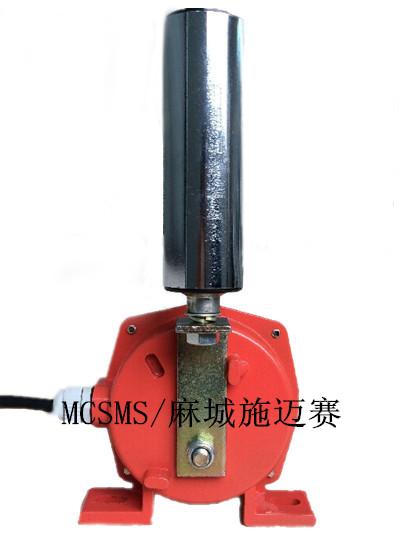 两级跑偏开关HFKPT1-10-45,生产厂价