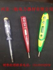一航批量直销家用 电工专用多功能电子感应式数字显示测电笔