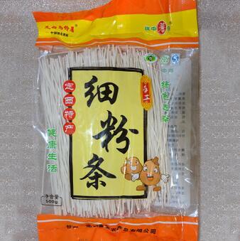 供应 纯土豆粉条 纯天然马铃薯淀粉粉条手工特产粉条