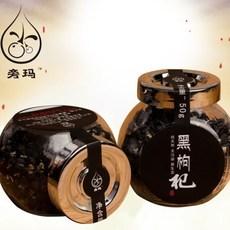【旁玛】精选优质野生黑枸杞精品瓶装50g