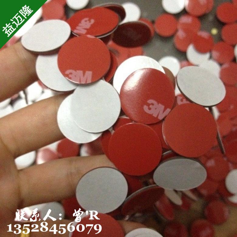 进口红色3M汽车专用双面泡棉胶垫 强粘无痕挂勾双面胶贴可与各种介质贴合任意成形