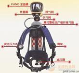 T8000空气呼吸器,巴固呼吸器、正压式空气呼吸器