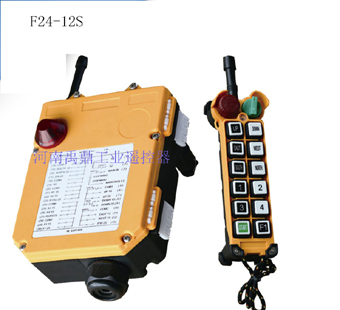 禹鼎无线工业遥控器F24-12S,起重机械遥控器,泵车遥控器,压碎机遥控器,天车行车遥控器