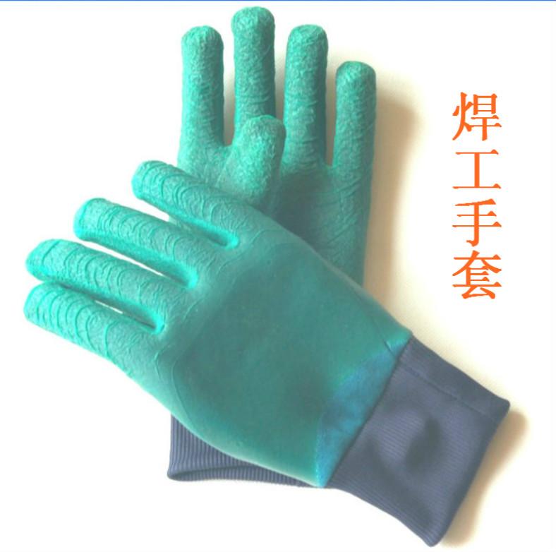 乳胶手套Q3L2-1型最适宜电焊 矿山 井下 隧道 油田 甲鱼养殖作业手套结实耐用