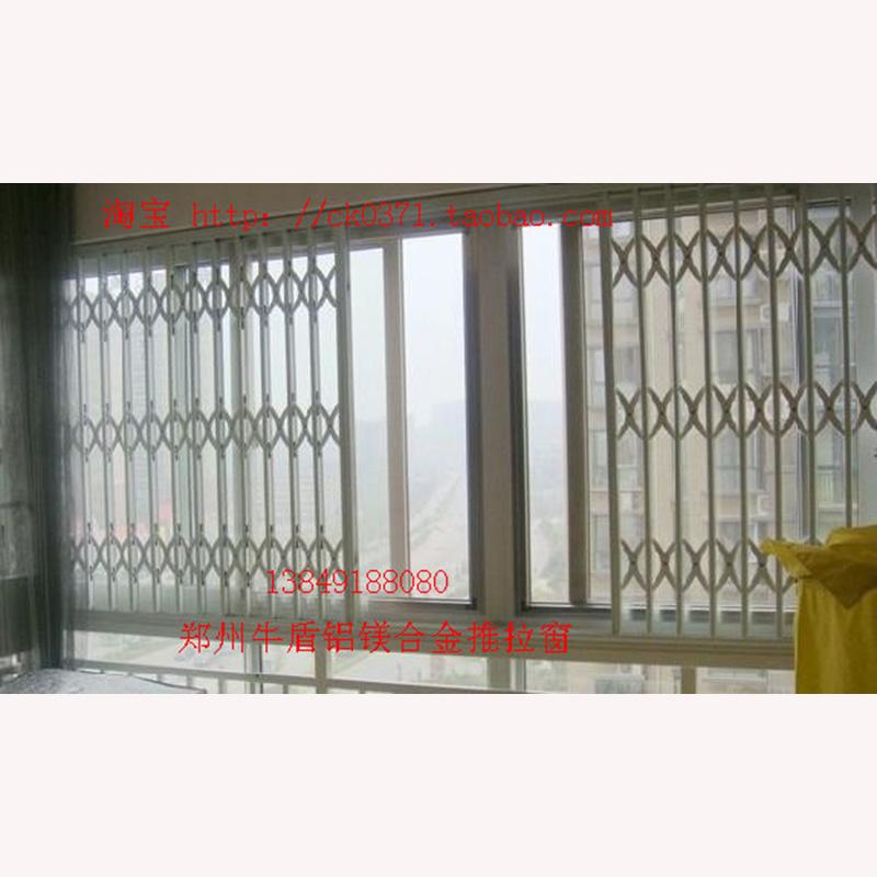 牛盾彩钢铝镁合金防盗窗68