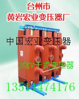 供应全铜SC10-20/35-0.4干式变压器价格