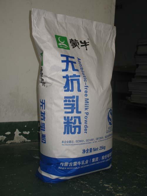25kg全脂奶粉、羊奶粉半成品专用牛皮纸袋、纸塑复合袋定做厂家