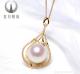 供应 星月明珠饰品 G18K金 14-14.5mm天然淡水珍珠吊坠项链 正圆无瑕