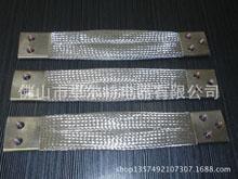 厂直销导电铜编织带软连接 铜接地线