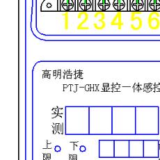 可代替PLC显示水压控制压力传感器