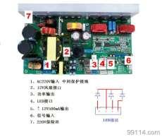 300W定压数字功放板带开关电源