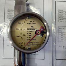 金属转子流量计   HJFZ系列   不锈钢壳体 卡箍连接