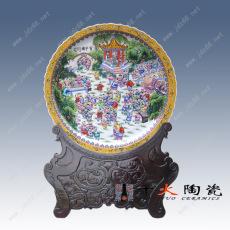 开业陶瓷大瓷盘,定做开业大瓷盘厂家