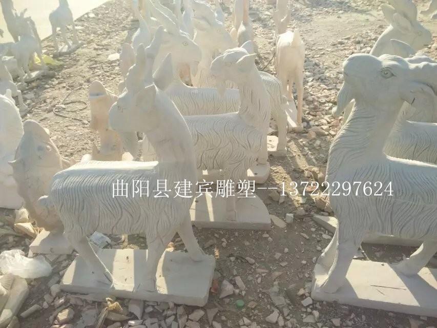 厂家供应出售石雕羊石雕山羊