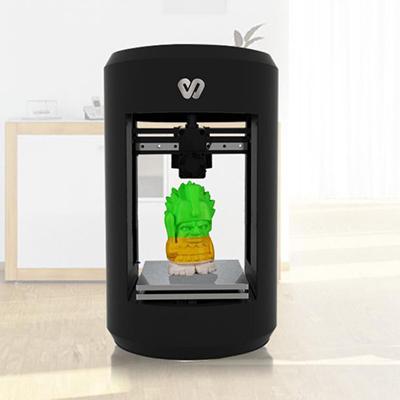 Ant迷你3D打印机