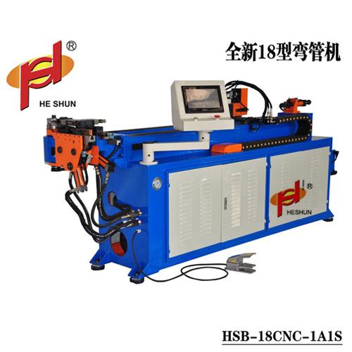 18型單軸液壓彎管機全自動數控CNC彎管機廠家直銷