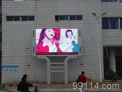 南京LED大屏幕规格型号