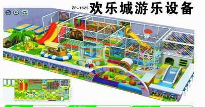 幼儿园儿童玩具 儿童多功能滑梯秋千 山东儿童游戏球池价格 大型儿童海洋球销售