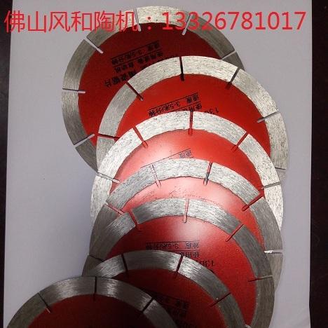 供应瓷砖加工机械陶瓷切割机瓷砖圆弧抛光机通用配件锯片切割片