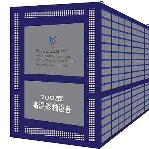 供应广州重友ZY-YC-20高温彩釉炉自动覆膜机一套