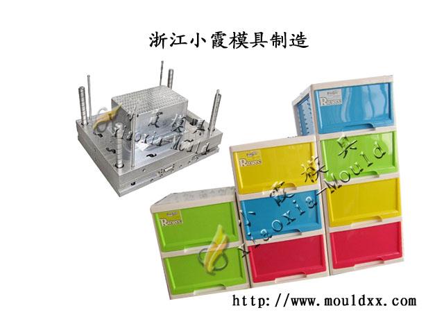 五金日用快餐箱塑胶模具