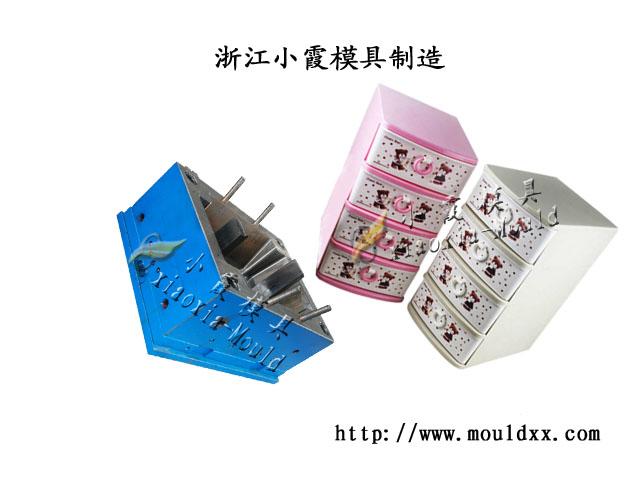 生产厂家注塑快餐蓝模具