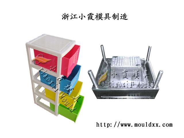 寻求塑胶化工筐模具