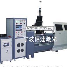 镭速液压支柱等离子堆焊机