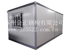 苏州厂家直销 集装箱活动房 价格低廉