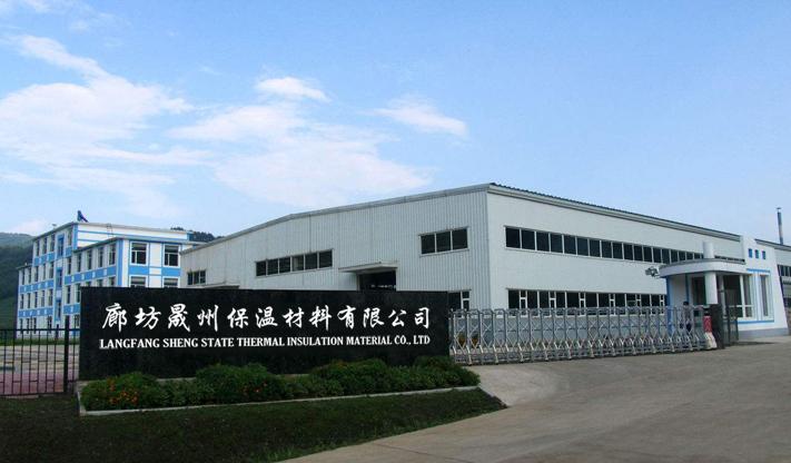 廊坊晟州保温材料有限公司