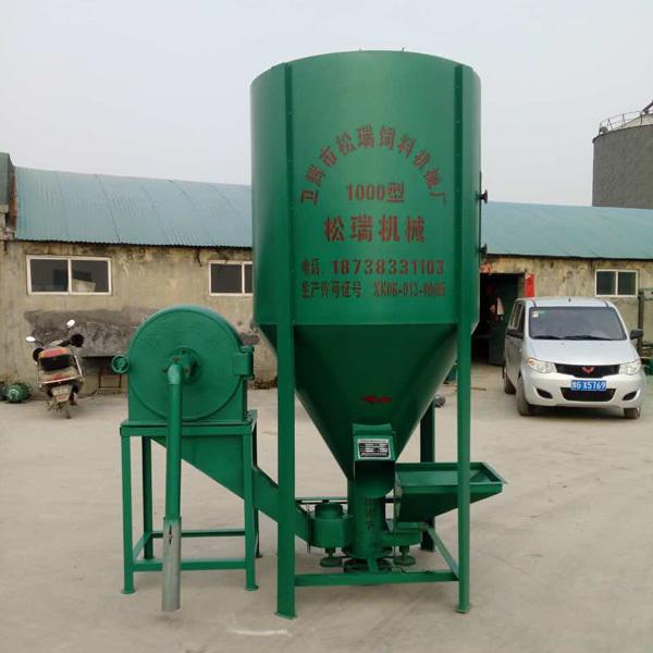 卫辉饲料机厂家直销饲料机械 饲料搅拌机价格 新乡搅拌机生产厂家价格实惠