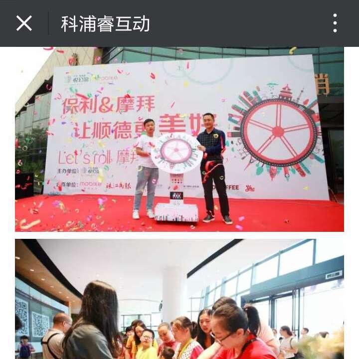 微信公众平台代运营-广州天河海珠越秀黄埔白云佛山代运营托管