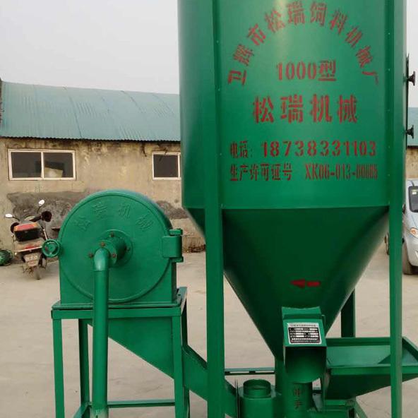 卫辉饲料机厂家生产饲料搅拌机 饲料搅拌机价格 新乡饲料搅拌机厂家