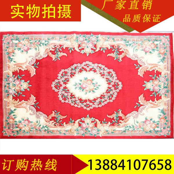 纯手工羊毛地毯   多规格可选   每平方英尺210元