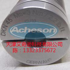 原装GERWAH AKN18-10H7-15H7 Bellows coupling金属波纹管联轴器