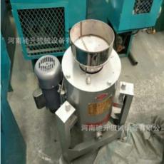 离心式滤油机 食用油离心式滤油机 真空离心式滤油机 滤油机
