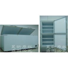 东莞昊昕厂家直销货到付款HX系列西餐厅专用低温冰柜