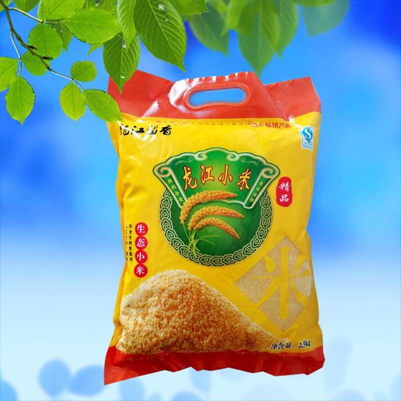 龙江留香小米 龙江小米 生态小米 2.5KG家庭实用装黄小米 一袋包邮 厂家直销