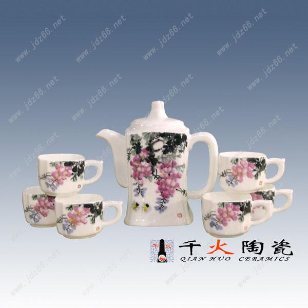 节日礼品茶具批发,景德镇陶瓷茶具批发价格