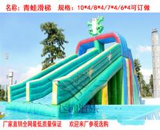 厂家直销/戏水小品 儿童乐园设备 水上乐园/青蛙滑梯