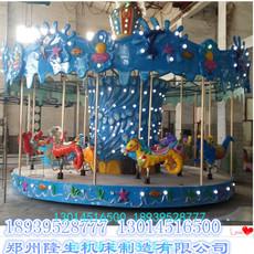亲和力强的公园游乐设备海洋转马 郑州隆生旋转木马